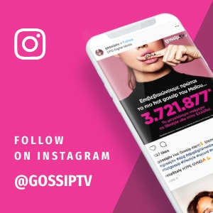 Follow on Instagram @GOSSIPTV